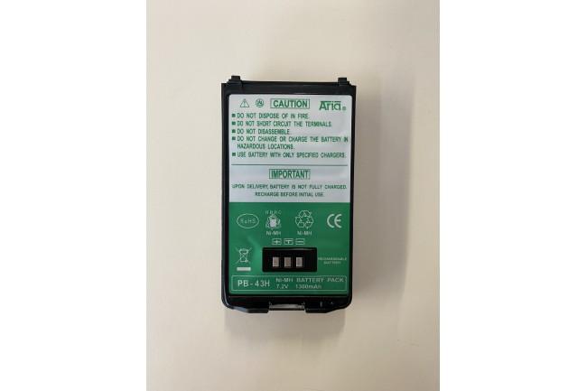 Batterie PB-43H (Kenwood THK2)